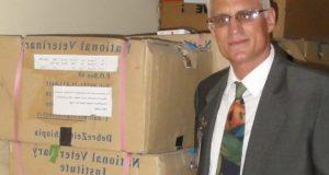 DRC, Kinshasa Cent Vet Lab vaccine materials, NVI-Ethiopian - Copy